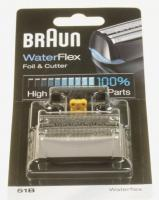 51b  Braun Kombipakke / Waterflex/ Kp51b Sort